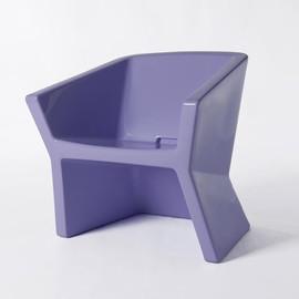 Exofa - Slide - fotel ogrodowy