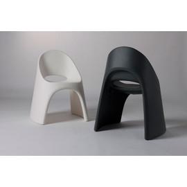 Amélie - Slide - fotel ogrodowy