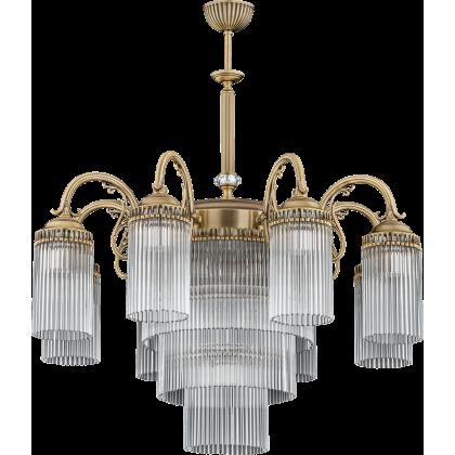 Fiore ZW-8+1N - Kutek - lampa wisząca - FIO-ZW-8+1(N) - tanio - promocja - sklep