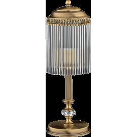 Fiore LG-1 - Kutek - lampa biurkowa