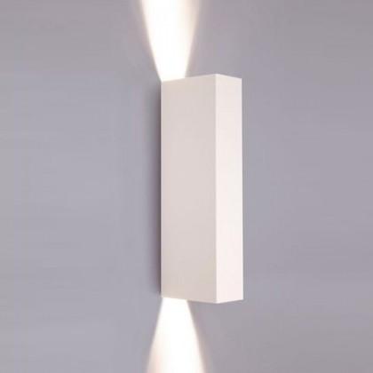 Malmo White 9704 - Nowodvorski - kinkiet nowoczesny - 9704 - tanio - promocja - sklep