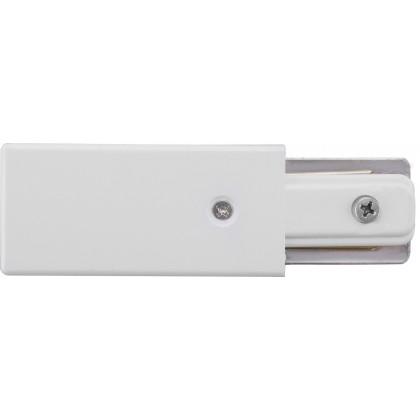 Profile Power End Cap White 9462 - Nowodvorski - system szynowy - 9462 - tanio - promocja - sklep