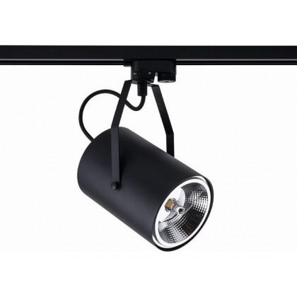 Profile Bit Plus Black 9018 - Nowodvorski - system szynowy - 9018 - tanio - promocja - sklep