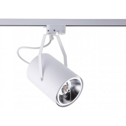 Profile Bit Plus White 9020 - Nowodvorski - system szynowy - 9020 - tanio - promocja - sklep