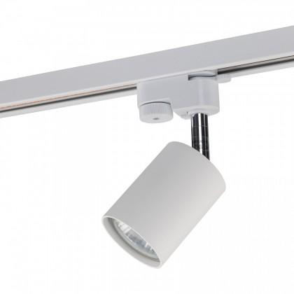 Profile Eye Spot White 9321 - Nowodvorski - system szynowy - 9321 - tanio - promocja - sklep