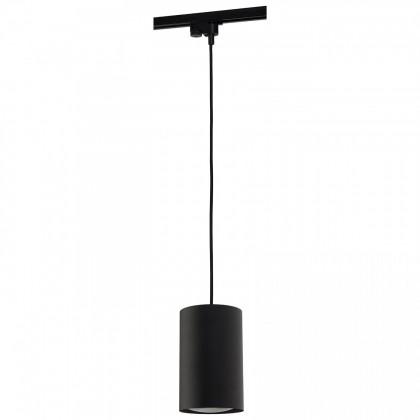 Profile Bit Black 8823 - Nowodvorski - system szynowy - 8823 - tanio - promocja - sklep