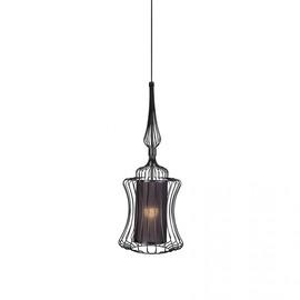 Abi S Black 8870 - Nowodvorski - lampa wisząca nowoczesna