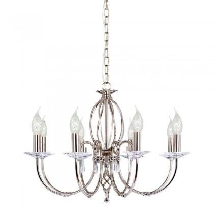 Aegean Polished Nickel - Elstead Lighting - lampa wisząca klasyczna - AG8 POL NICKEL - tanio - promocja - sklep