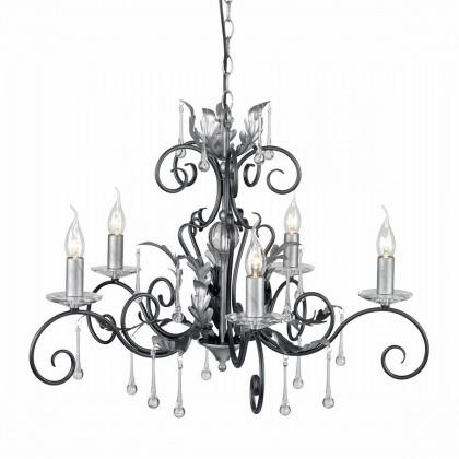 Amarilli Black And Silver - Elstead Lighting - lampa wisząca klasyczna - AML5 BLK/SILVER - tanio - promocja - sklep