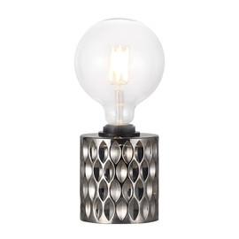 Hollywood H12,8 dymiony - Nordlux - lampa biurkowa