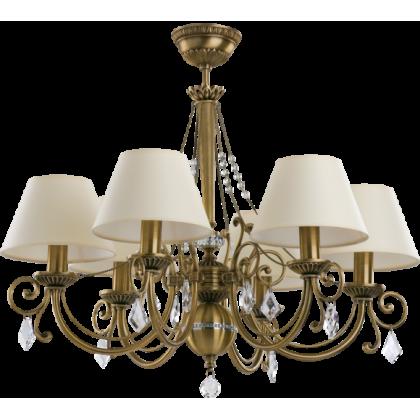 Coco ZWM-6 - Kutek - lampa wisząca - COC-ZWM-6(P/A) - tanio - promocja - sklep