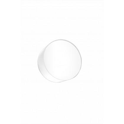 Kinkiet ARENA biały - Sollux - SL.0129 - tanio - promocja - sklep