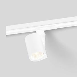 Sqube on track 1.0 LED biały - Wever & Ducré - zestaw szynowy
