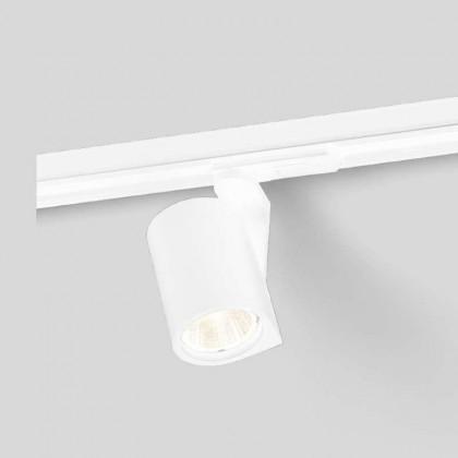 Sqube on track 1.0 LED biały - Wever & Ducré - zestaw szynowy - 144164W9 - tanio - promocja - sklep