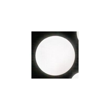 Disco biały - Panzeri - kinkiet - WP660150 - tanio - promocja - sklep