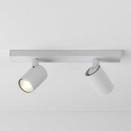 Ascoli Twin biały - Astro - spot - A6159 - tanio - promocja - sklep