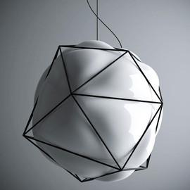 Semai SP 40 biały - Vistosi - lampa wisząca