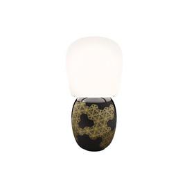 Hive czarny - Kundalini - lampa biurkowa