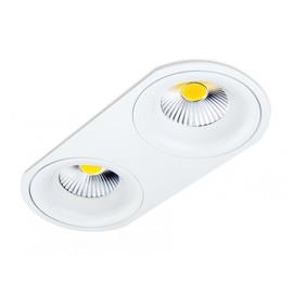 Spot 3131 - BPM Lighting - oprawa wpuszczana